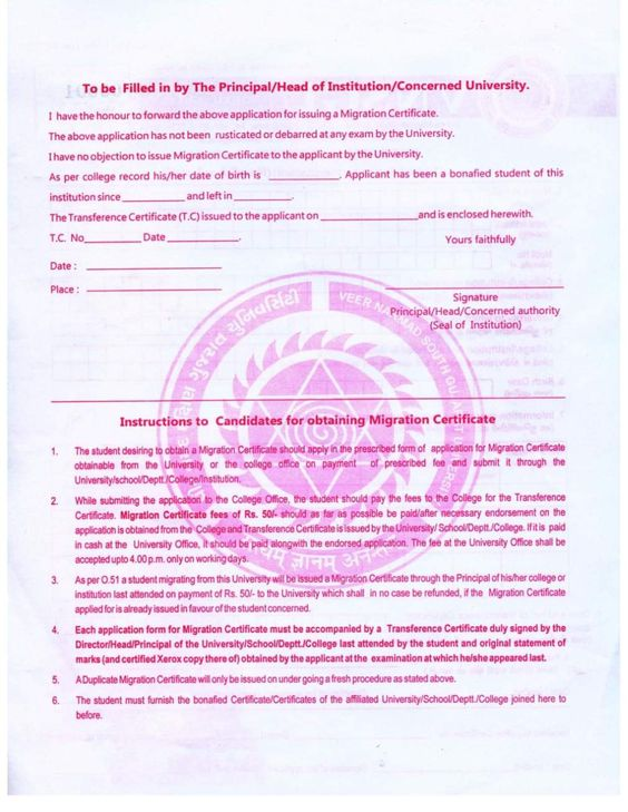 Download Degree Form of VNSGU - 2016 2017 Student Forum Stuff to - has no objection