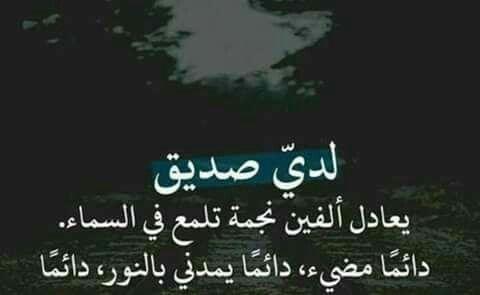 Pin By Malzbydy On منشوراتي المحفوظة Arabic Calligraphy Calligraphy