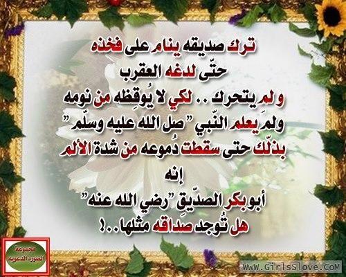 ادعية اسلامية دينية مكتوبة صور ادعية اسلامية شاملة لجميع الاغراض مكتبة الدعاء بالصور Desserts Prayer Times Food