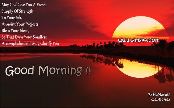Good Morning Sprüche Sms : Good morning jokes images sms wake up