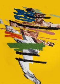 The Dance - Erik Olson