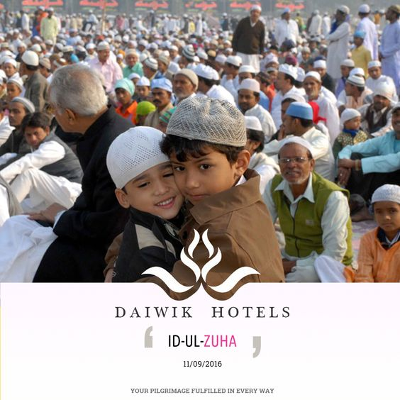 ID-UL-ZUHA.   Id-ul-Zuha, is also called Id ul Adha in Arabic and Bakr Id in India. This is celebrated at the end of the annual Haj pilgrimage to Mecca and Medina in Saudi Arabia. Goats are sacrificed during this Id in remembrance of Prophet Ibrahim who was willing to sacrifice his son Ismail when God tested him. Muslims across the world celebrate by gathering for prayers at the mosque and greet family and friends. They give in charity, wear new clothes and prepare specia
