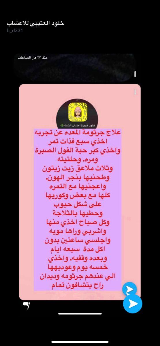 Pin By فاطمة On عناية Food