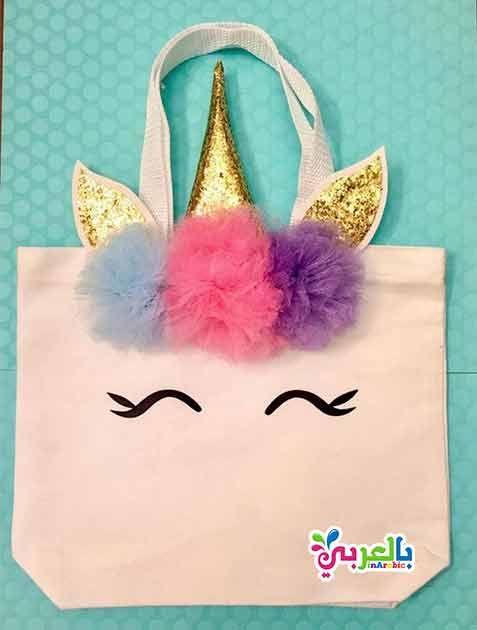 Diy Crafts For Girls Unicorn Party Unicorn Bag Unicorn Gifts