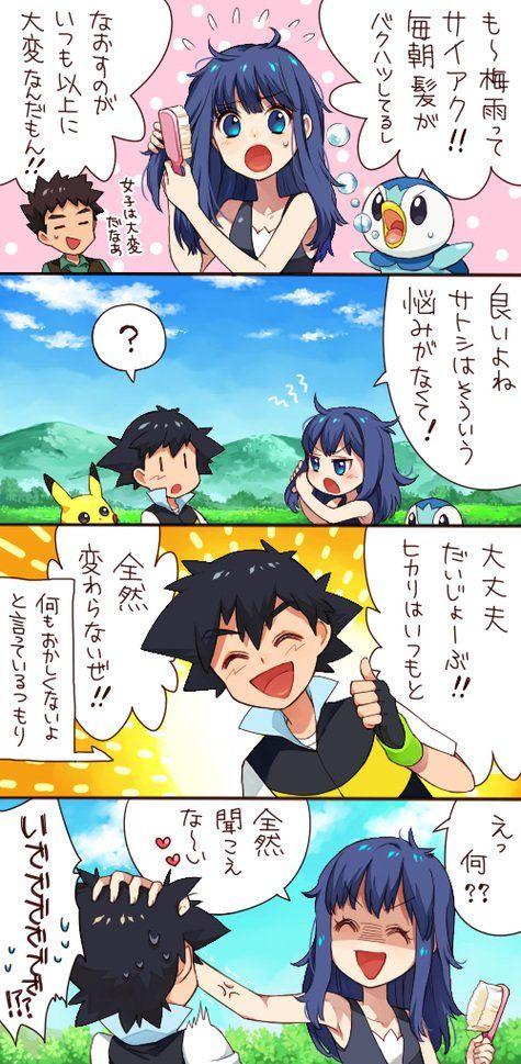 ヒカリ ポケモン