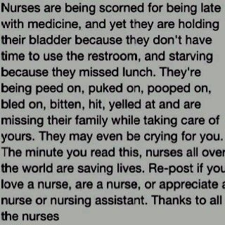 Wanna yell at your nurse? Read this first.