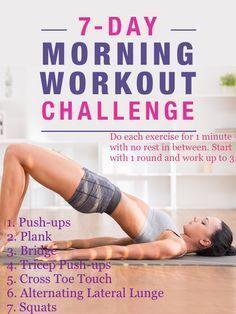 Good routine to ease you into exercise ~