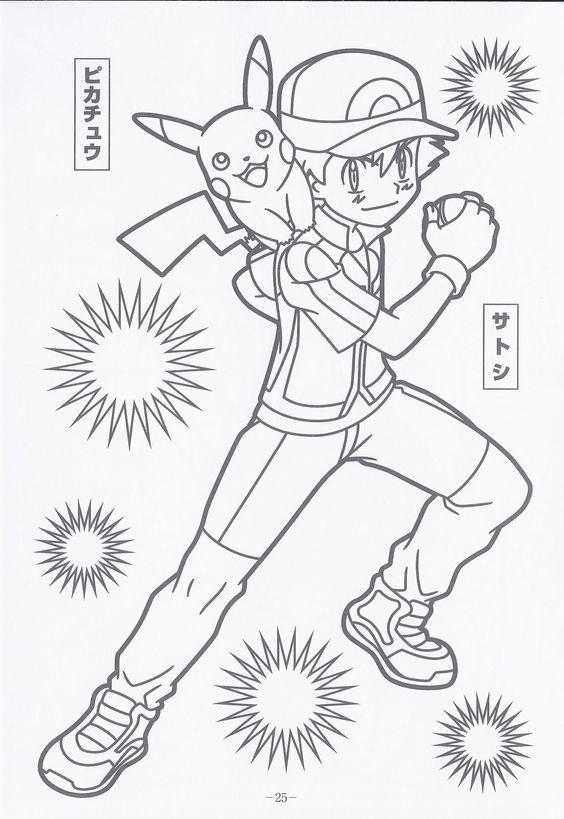 Pikachu And Satoshi aka Ash Pokemon XY Coloring Pinterest Ash