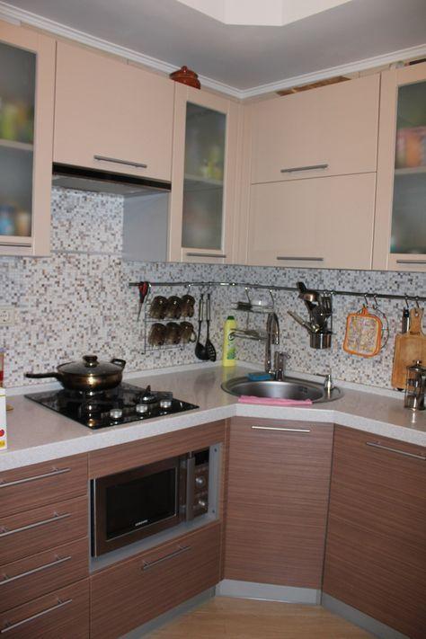 Amazing Colorful Kitchens