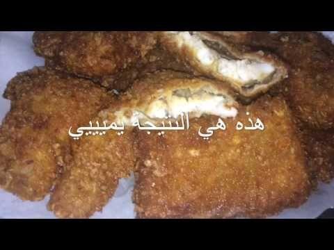 كيفية عمل أطيب فيليه هامور بانيه عن جد طعمة ولا أروع بنصحكوا تجربوها Youtube Cooking Food Chicken