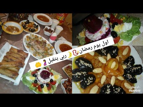 روتيني في المطبخ لأول يوم من شهر رمضان المبارك طاولة رمضانية بدون تبذير روتينات Youtube In 2021 Food Breakfast Waffles