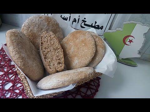 مطبخ أم أسيل خبز 10 دقائق دون عجن بالفرينة الكاملة خفيف و مشبع لأصحاب الريجيم Youtube Bread Food