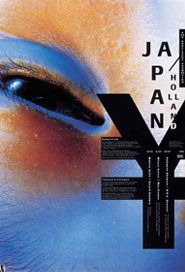 Poster for a symposium on Japanese versus Dutch graphic design (Studio Dumbar)