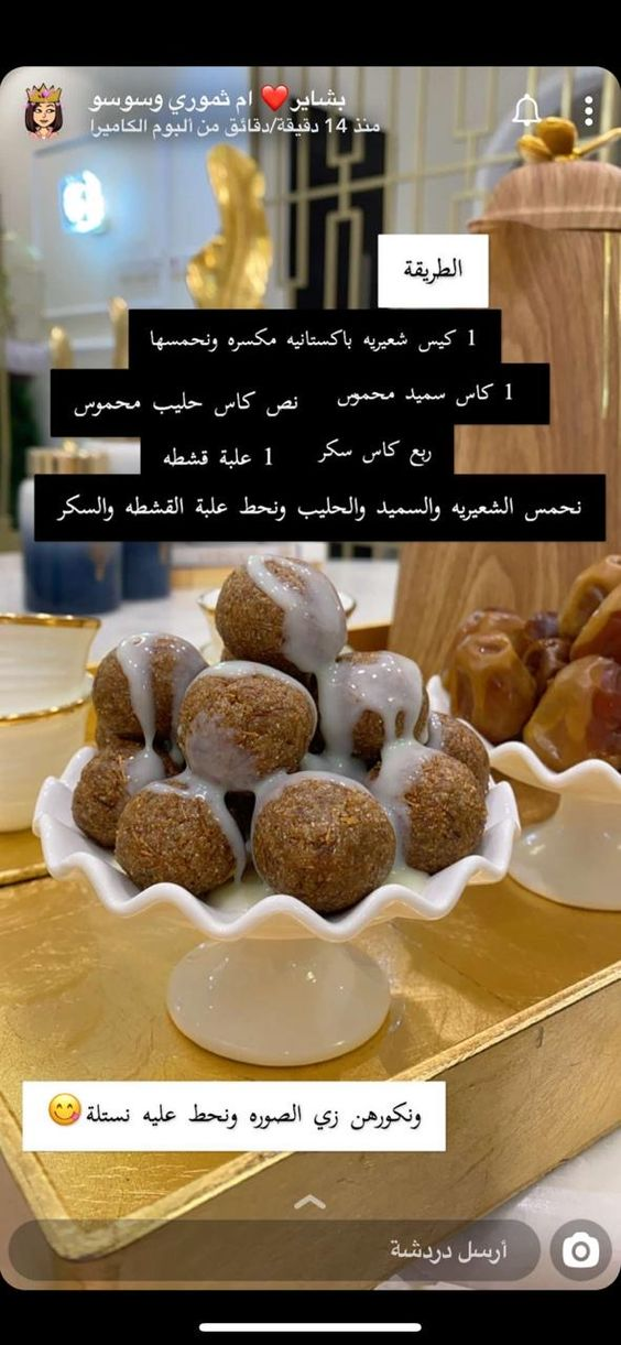 Pin By Hala On Day Cooked Helthy Food Yummy Food Dessert Food Receipes