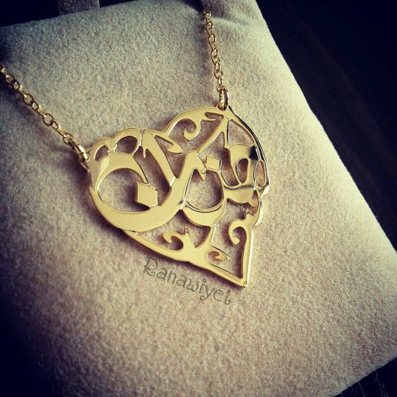 Heart Shaped Arabic Calligraphy Name Necklace Up To 2: calligraphy jewelry