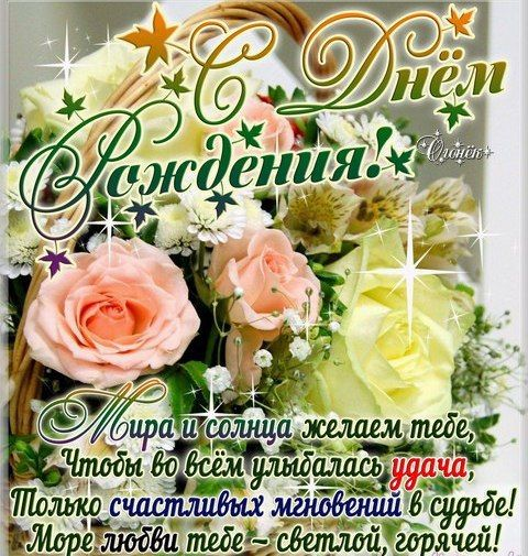 Originalnye Neobychnye Otkrytki S Dnem Rozhdeniya Birthday Table Decorations Crafts