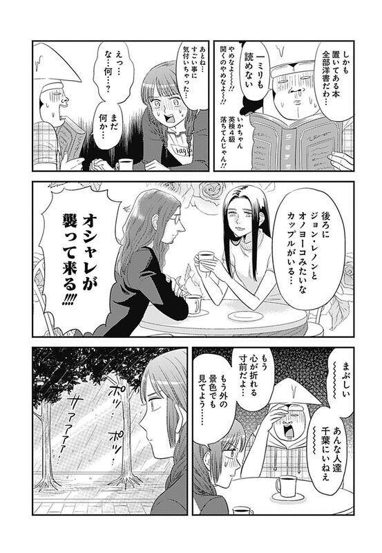 いかゴリラ コミックス発売中 Ika Redhot さんの漫画 62作目 ツイコミ 仮 コミックス マンガ ゴリラ