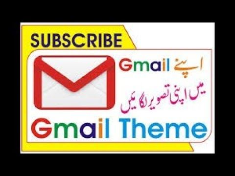 How To Change Your Gmail Theme Background Image Theme Background Background Images Theme