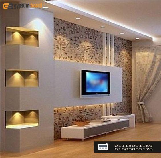 احدث مكتبات جبس بورد 2019 Living Room Tv Wall Tv Room Design Living Room Design Modern