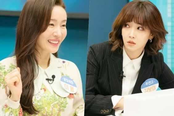"3 Things To Look Out For In MBC's Upcoming Body Swap Drama ""Spring Turns to Spring"""