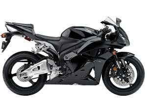 Honda CBR 600 RR  What I would love to get my hubby!