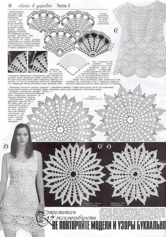 """№186 doblete. """"Verano en el pueblo."""" (Parte 2): El diario de los """"Knitting por la descripción"""": Grupos de la Mujer - Red Social myJulia.ru"""