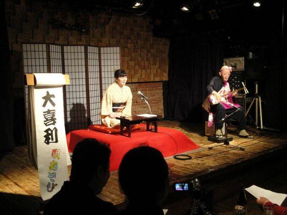 Tokuzo Live