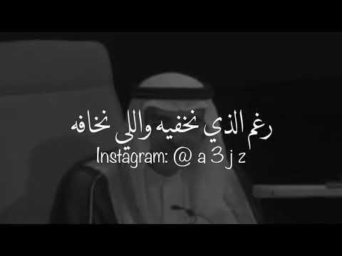 سعد علوش ويعلم الله مافي القلب من امنيات Youtube Words Quotes Photo Quotes Love Quotes