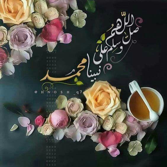 سجل حضورك بالصلاة على النبي  - صفحة 12 E39ca309eb4f87ec4af88383ce853b95
