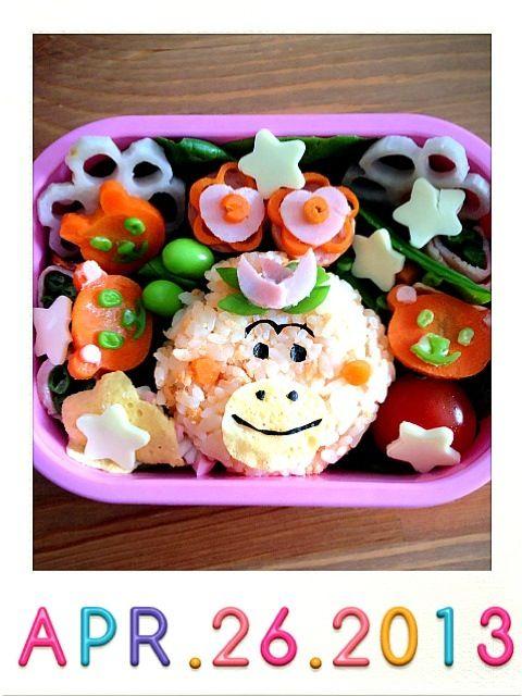 はなさけぱっかーん! 今日はチーズの星の型抜きを子供も手伝ってくれました( ゚∀゚)!! - 23件のもぐもぐ - 幼稚園お弁当 by noriko
