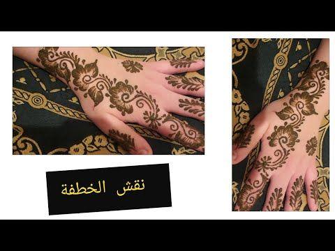 Henna Henna Design مهندي نقش الخطفة تعليم النقش بالحناء نقش الخطفة بالإبرة سهل و بسيط Youtu Henna Designs Alexander Mcqueen Scarf Alexander Mcqueen