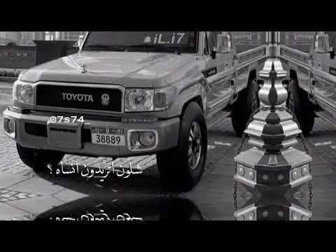 يذوب القلب من ملقى Toyota Car Suv Car