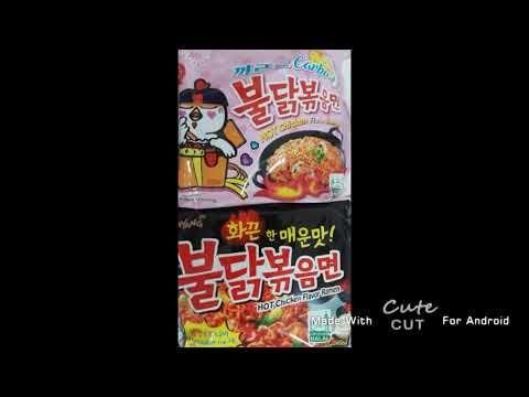 النودلز الكوري الي يحب النودلز الكوري يوصل هذا الفيديو الى مائة ألف لايك Youtube Pops Cereal Box Pop Tarts Snack Recipes