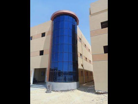 واجهات زجاجية كرتن وول للمبنى الادارى لمصنع العالمية للاعلاف شركة عنان 01221570260 Youtube Building Facade Building Leaning Tower Of Pisa