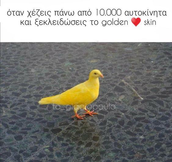 όταν χέζεις πάνω από 1000 | to_giagiopoulo