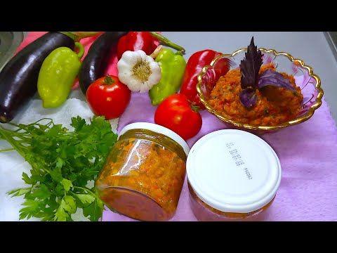 Cox Ləzzətli Badimcan Ikrasinin Hazirlanmasi Qaydasi Badimcan Ikrasi Necə Hazirlanir Bizim Metbex Youtube Vegetables Food Tomato