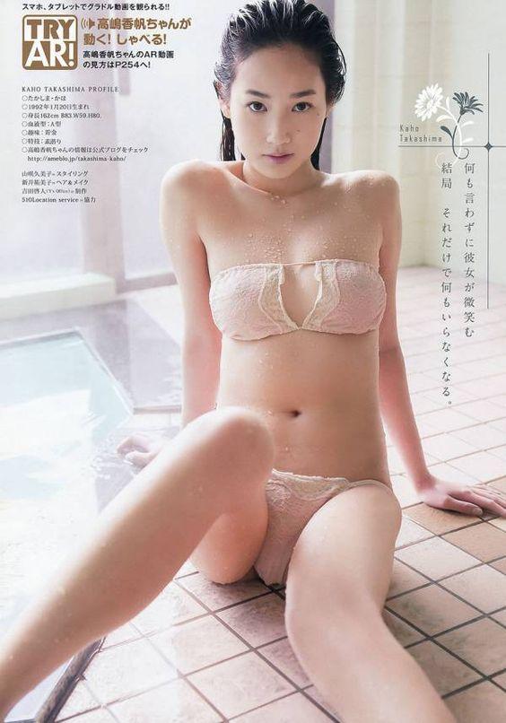 高嶋香帆042305