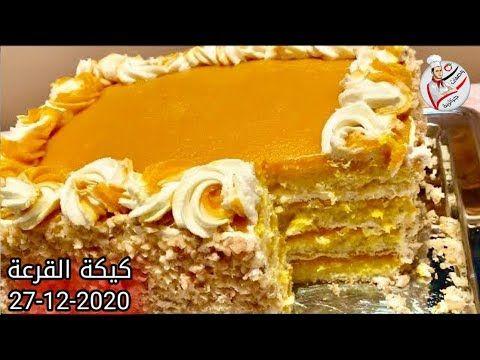 ألو فارس كيكة القرعة الحمرا بالكريمة سهلة و صحية و كلها بروتينات و مذاق و لا أروع Allo Fares Youtube Cooking Cake Food Cooking
