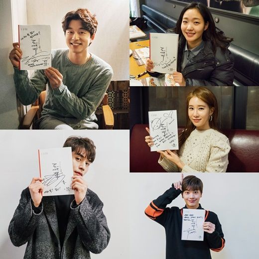 Goblin Cast Welcomes New Year 2017 as Drama Drops Meaty Reveals in Episodes 9 and 10 | A Koala's Playground