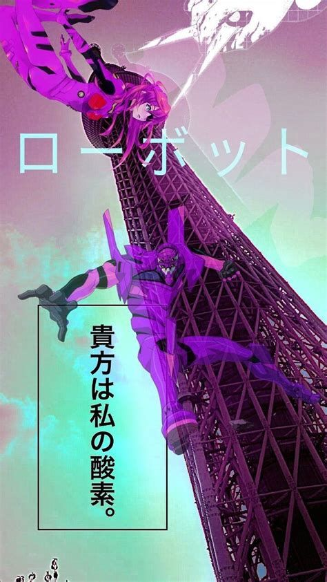 Holo Aesthetic Wallpapers Wallpaper Cave In 2021 Neon Evangelion Neon Genesis Evangelion Evangelion