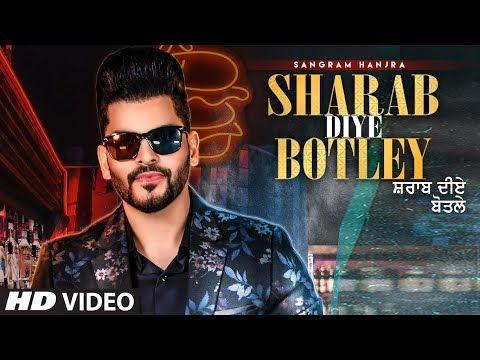 Sharab Diye Botley Lyrics Sangram Hanjra In 2020 Sangram Hanjra Mp3 Song Download Party Songs