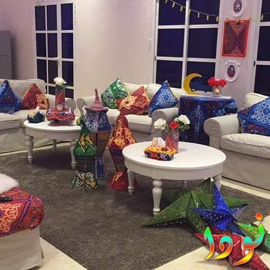 خداديات Ramadan Decorations Ramadan Crafts Eid Decoration