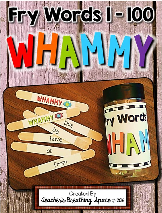 Fry Words 1-100 --- Sight Word WHAMMY! Great craft stick game to help us…