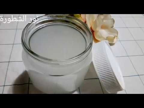 فوائد ماء الارز المخمر لاطالة الشعر وتصحيح عيوب البشرة معجزة Youtube Glass Of Milk Glass Milk