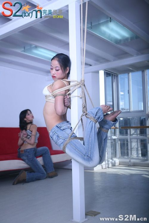 Free samples asian bondage