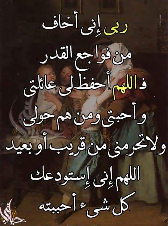 Pin By فلسطينية ولي الفخر On Citation Calligraphy Kindness Arabic Calligraphy