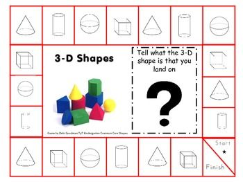 kindergarten common core common cores and shape games on pinterest. Black Bedroom Furniture Sets. Home Design Ideas