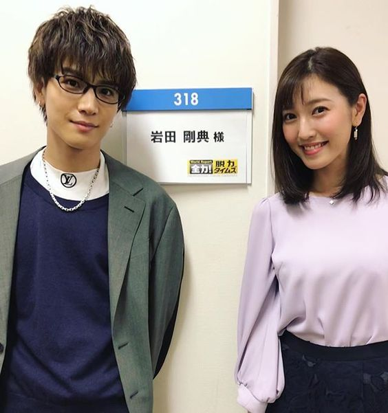 小澤陽子と岩田剛典