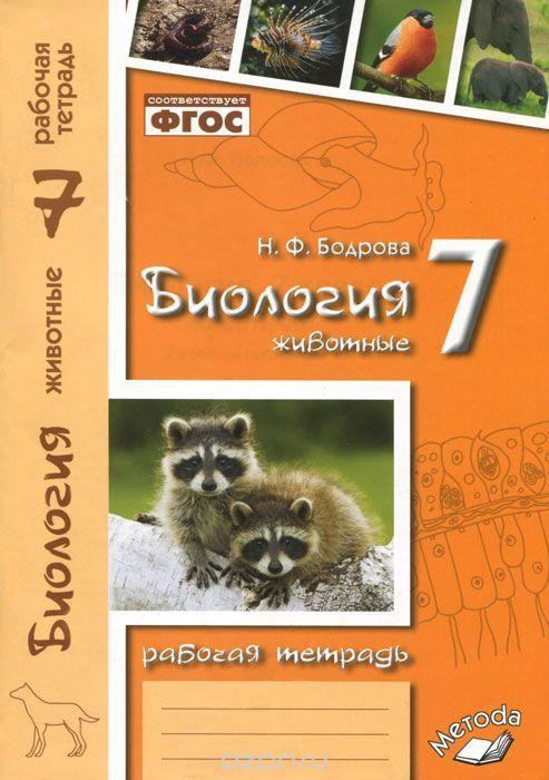 Решебник по истории россия и мир 11 класс алексашкина