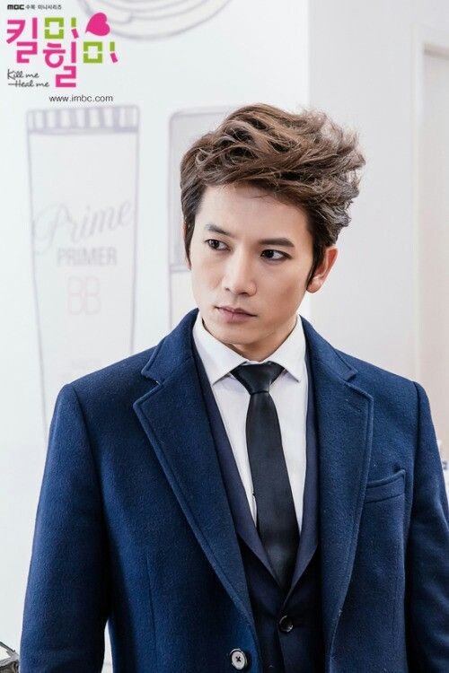 Shin Se Gi | kill me heal me